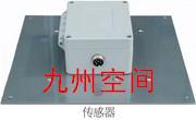 北京在线粮食水分测试仪生产