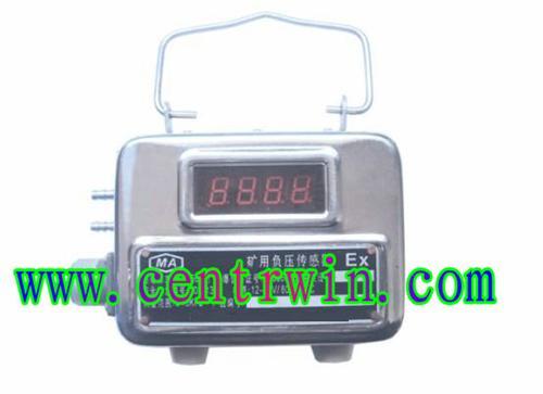 矿用负压传感器 型号:BMZTKG-3033