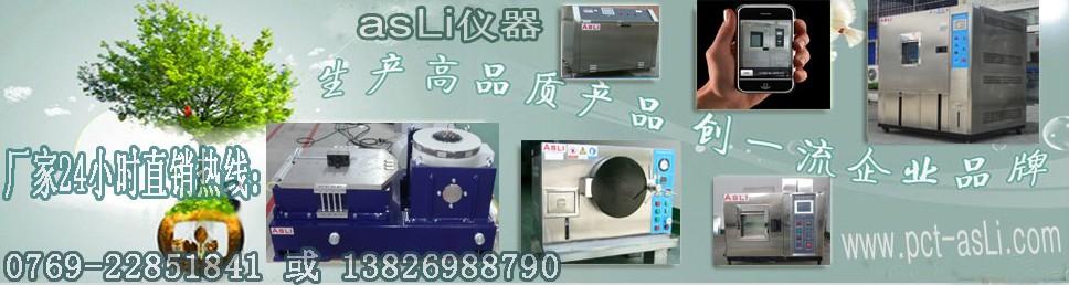 冷热冲击试验箱厂家更节能 质量可靠