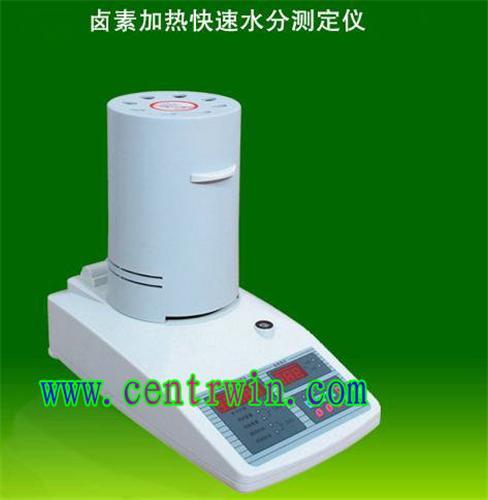 卤素快速水分测定仪 型号:GYDSFY-60B