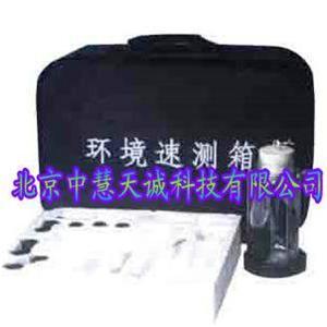 YS8244环境速测箱 型号:YS8244