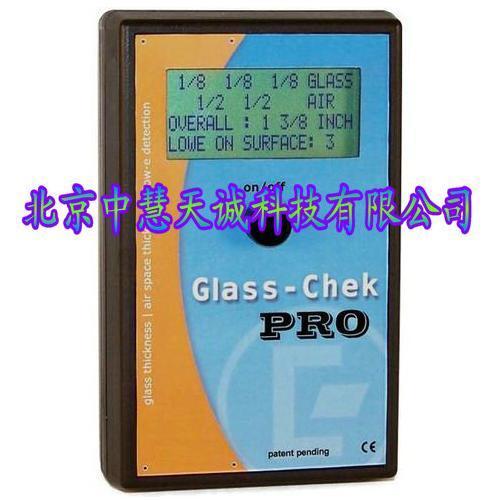 中空玻璃LOW-E镀层检测仪/中空玻璃厚度及间隔测量仪 美国 型号:M3000