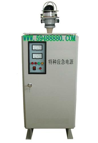 特种应急电源 型号:FCJ/JD24-15