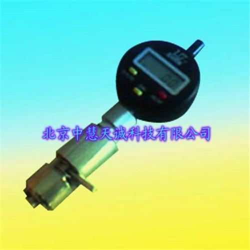 切边高度测量仪 型号:YBY-58