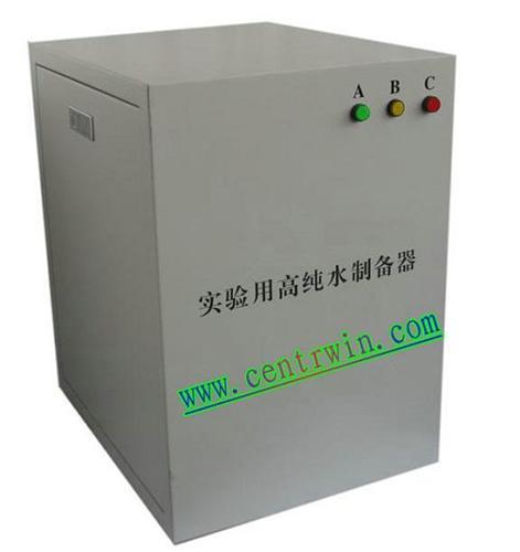 实验室用高纯水制备器/实验室用纯水机 10L 型号:TZM-HCHSH-Ⅱ