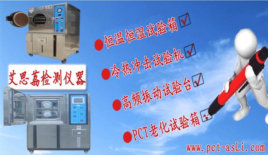 真空低气压试验箱系列 哪里有卖 保养需注意的事项