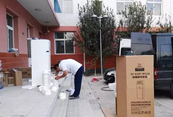 北京中小学幼儿园新风系统安装工作进行中