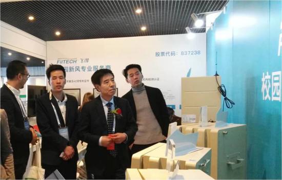 2017北京教育装备展 FILTECH飞得校园新风获赞