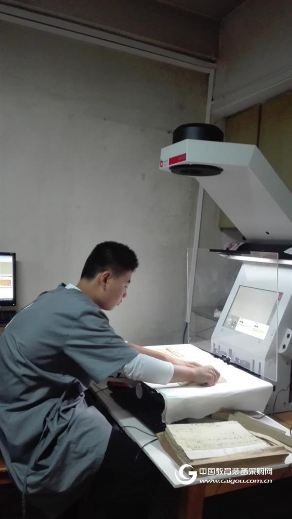 古籍书刊扫描仪在孔子家谱档案古籍数字化中使用