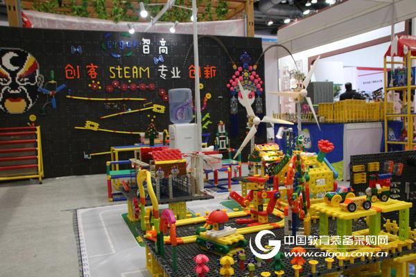 北展一角:在路上的中国式创客教育