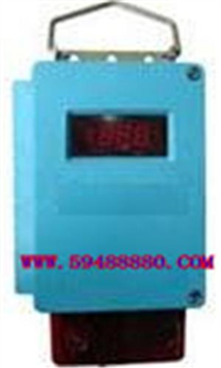 矿用红外二氧化碳传感器 型号:MTD3GQ9-3