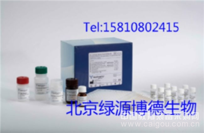 北京小鼠超氧化物歧化酶1 Elisa检测试剂盒价格-SOD1现货elisa