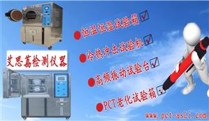 维修高低温测试箱用途 市场 企业