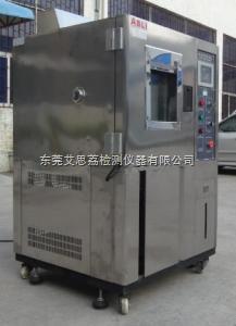 可程式恒温恒湿试验箱哪里有 产品价格优惠