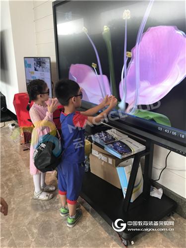 首届顺德教育创客节 3D教学创新获高度认可