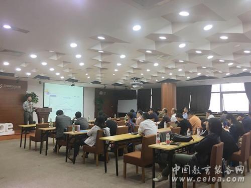 极课大数据助力苏州教育信息化提升