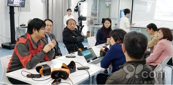 中央电化教育馆馆长一行考察VR教育微视酷