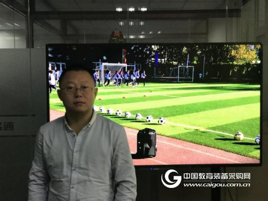 华宇铭通:打开校园足球直播的正确方式