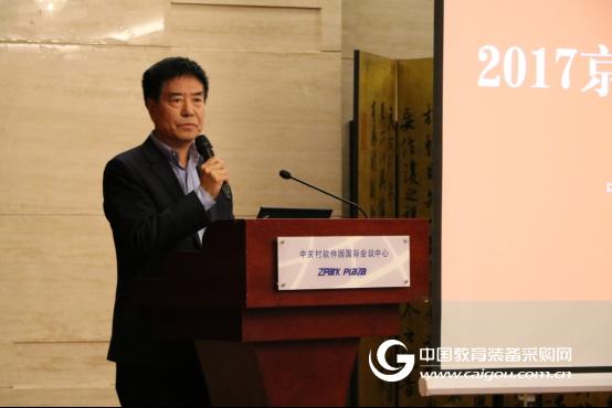 中教启星教装行业十年征程:创新共享合作共赢