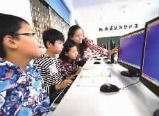 长沙天心区:6000万元建设智慧学区