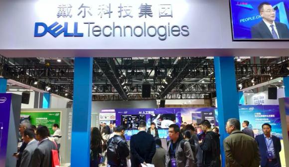 和信創天攜手戴爾亮相第75屆中國教育裝備展示會
