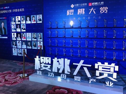 2018樱桃大赏圆满落幕,立刻说荣膺年度最具成长力企业奖