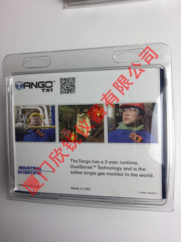 英思科Tango TX1硫化氫檢測儀 便攜式廠區檢查TX1