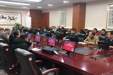 """西安培华学院召开""""信息化建设与应用""""主题报告会"""