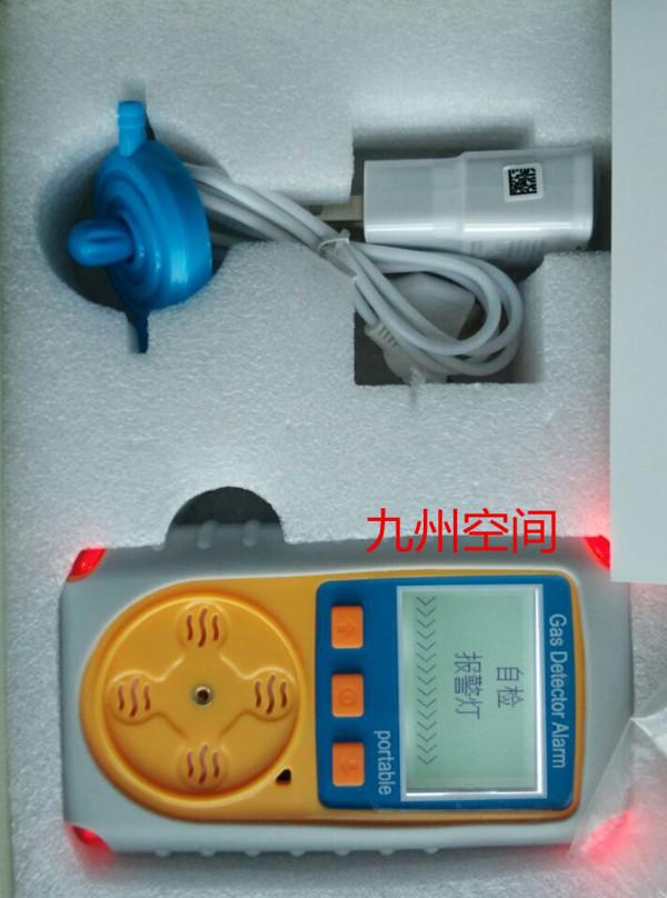 氣體檢測儀怎么選擇合適