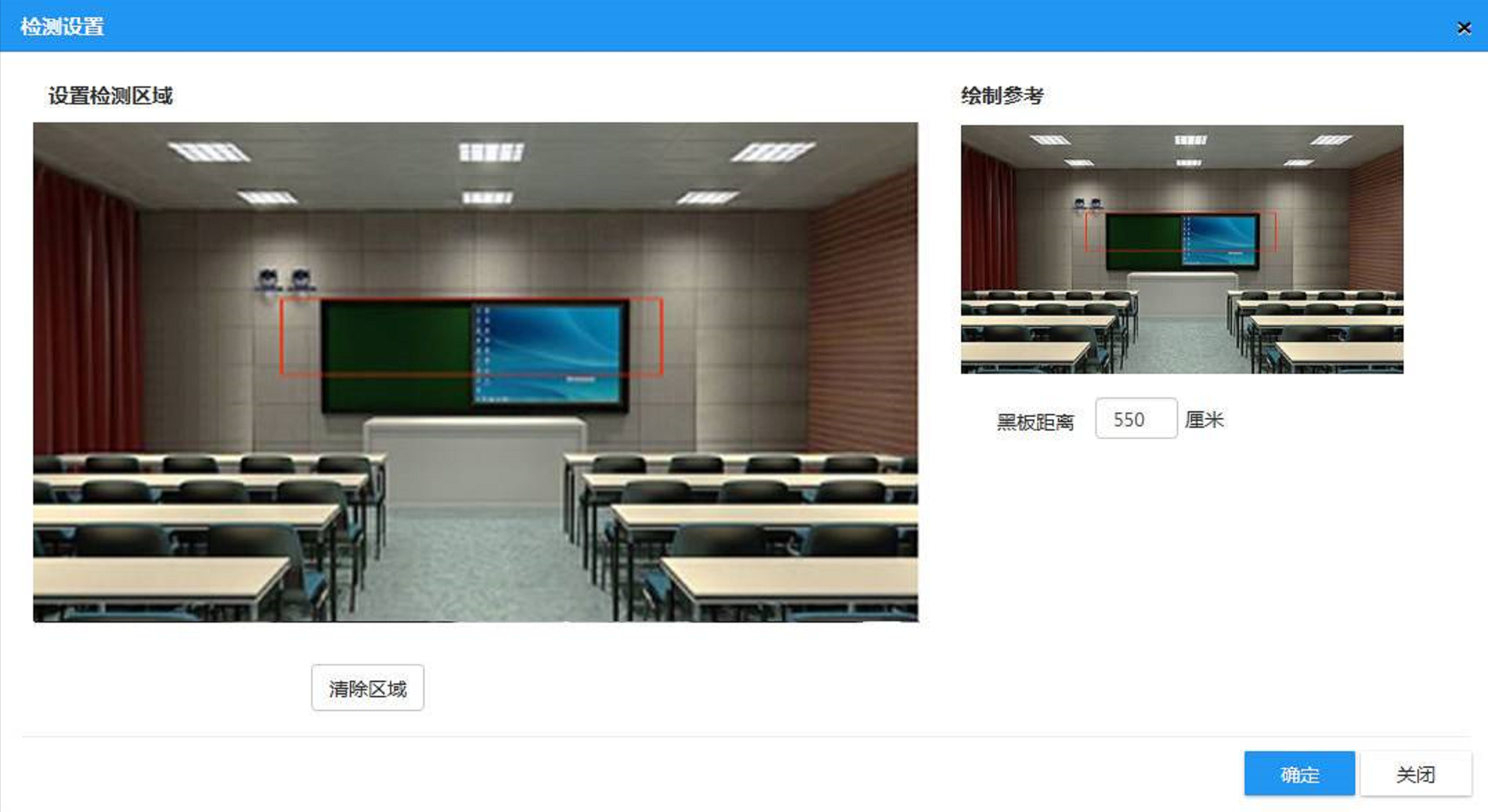 改变互联网教育市场 智微OPS校园录播方案