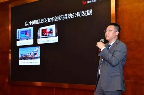 奥维睿沃2019年Q1商显报告发布!市场规模达136亿元